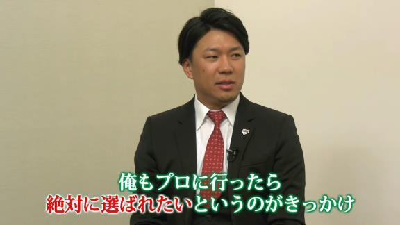 中日・大野雄大投手、日本代表に招集されるために…「何でもしますんで!」【動画】