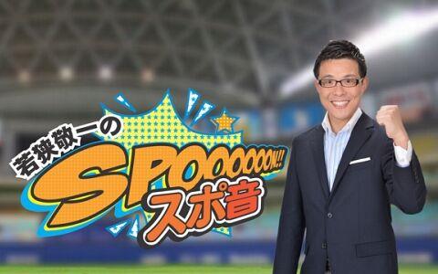 中日・岡林勇希選手「僕は3年目で大島選手からレギュラーを奪うつもりでいます」