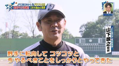 中日ドラフト6位・三好大倫選手、投手から野手転向を決断した理由とは…?