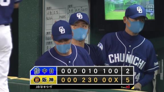Q.4回の大島の本塁への盗塁死はタイミングがズレたのか? 中日・与田監督「あれはいろいろ作戦面のことなので。ズレたというよりもそういう戦術の中でのことなので」