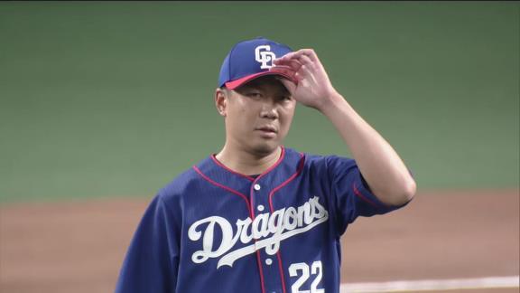 中日・大野雄大「僕が先制点を取られたのが負けた原因」【投球結果】