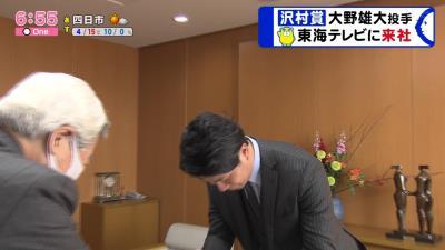 中日・大野雄大投手「自分で言うのも何なんですけど、中継の時にいつも早く試合を終わらせてしまって、すみません(笑)」