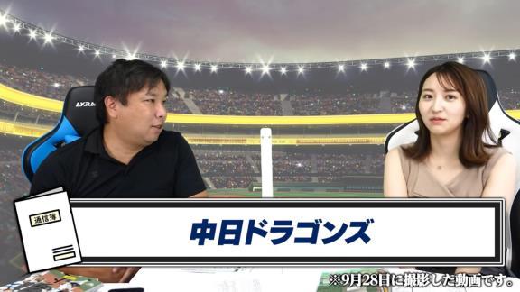 中日ファン「里崎!!  このチームを優勝にできるんだったら、お前やってみろ!!」