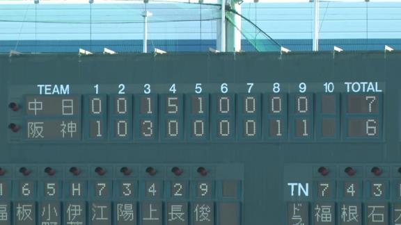 10月15日(木) ファーム公式戦「阪神vs.中日」【試合結果、打席結果】 中日2軍、7-6で勝利しカード勝ち越し!