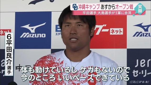 中日・平田良介と大島洋平、日焼けでめちゃくちゃ黒くなる【動画】