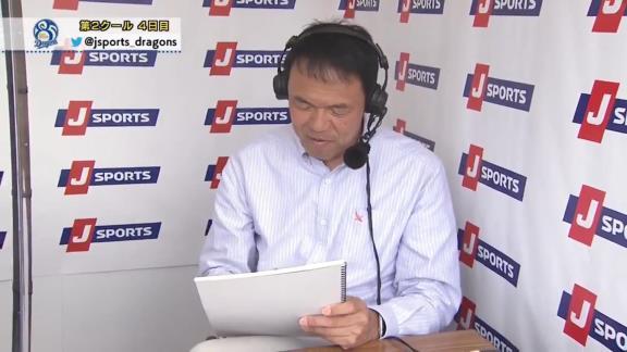 ギャオス内藤さん、中日・ドアラ(?)を描く【動画】