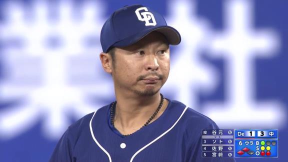 これぞ竜の必殺火消し人! 中日・谷元圭介、チームのピンチを救った圧巻ソト斬り!「0で帰ってくるとができて良かった」【投球結果】