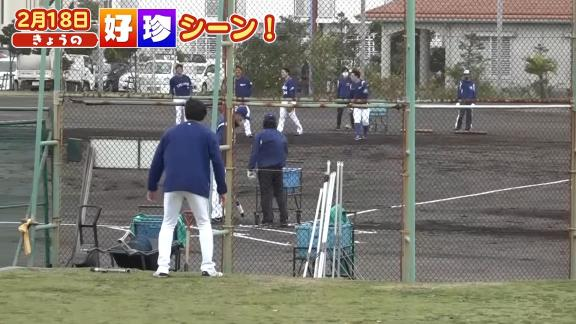 中日・大野雄大投手、謎の動きで他の投手陣を幻惑する【動画】
