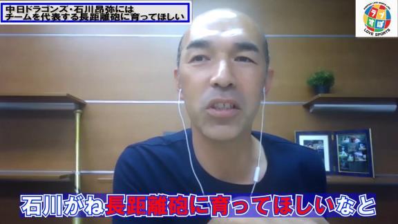 和田一浩さん「ドラゴンズはなんでガーバーを獲ってきたんだっていうね。ホームラン打てねえだろうみたいな、ドラゴンズに必要なのは長距離砲だろうみたいなね(笑)」