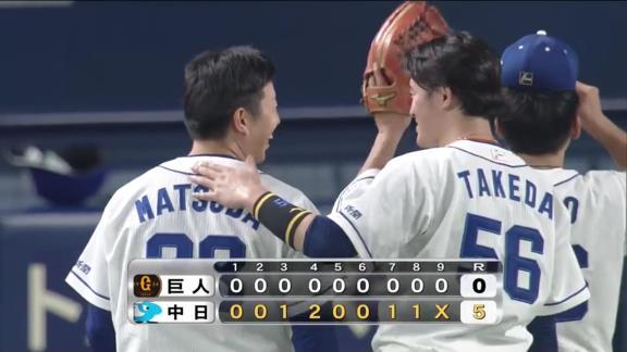 中日・松葉貴大、竜の救世主になる チームの連敗を止める6回無失点ピッチング、防御率は0.79に!「これで満足せず明日からしっかりやっていきたい」【投球結果】