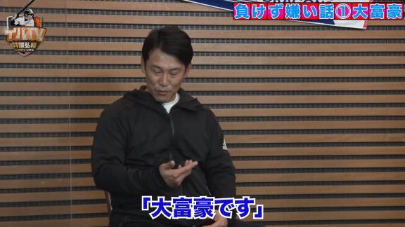 トウカイテイオー(元中日・河原純一さん)、大富豪の携帯ゲームで全国ランキング1位になる【動画】