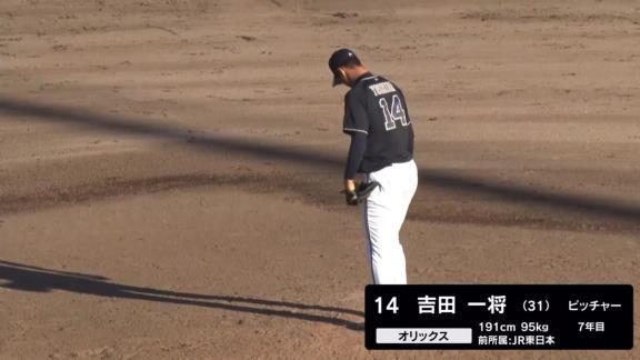 中日・平田良介、ファームで実戦復帰! 代打で打席に立ち「久しぶりの実戦でボールを見られて良かったです」