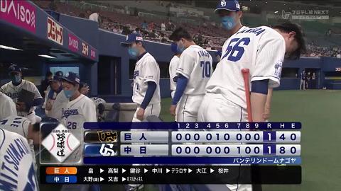 中日・与田監督、三ツ俣大樹選手の送りバントを高く評価「ああいうのは大きいと思う」
