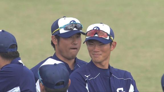 平田と大野