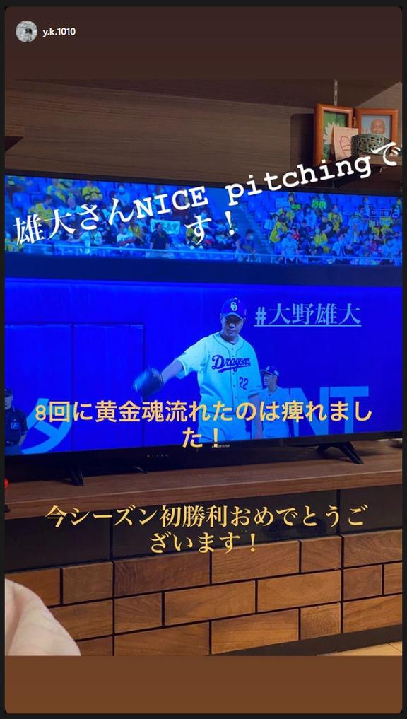 """中日・木下雄介投手、チームメイト達からのエールに""""感謝"""""""