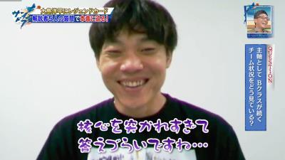 井端弘和さん「主軸としてやってきてBクラスが続くチーム状況をどう見ていますか?」 中日・大島洋平「核心を突いてこられすぎて答えづらいですね…(笑)」