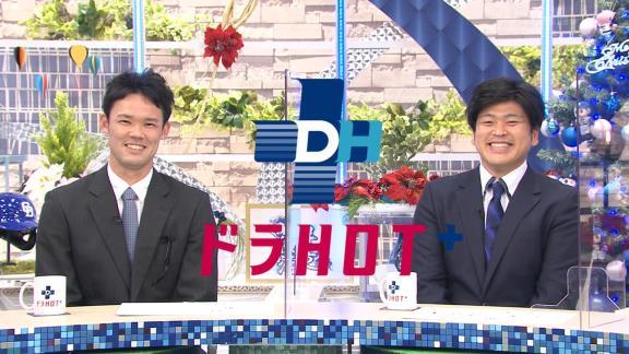 中日・福谷浩司投手と福敬登投手、満面の笑みでバンテリンの宣伝をする【動画】