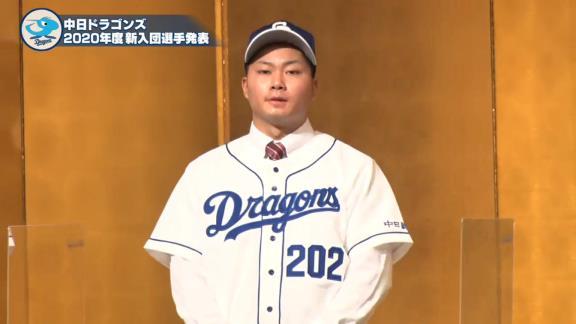 中日ドラゴンズ新入団選手発表! 高橋宏斗、森博人ら今年のルーキー達の背番号が判明!