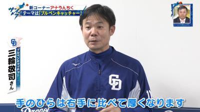 川上憲伸さん「ブルペンキャッチャーって結構声枯れている人が多かったですよね」