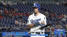 山田久志さん「しかし、この選手をなんとか活かせないかね」