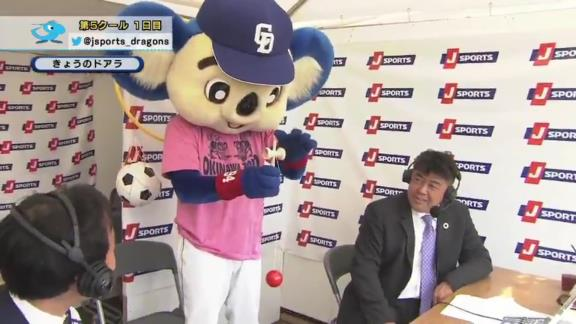 中日・ドアラと中村紀洋さん、2008年以来12年ぶりの再会! ドアラ「久しぶりで涙がとまりません」【動画】