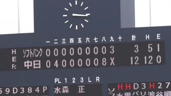 4月27日(火) ファーム公式戦「中日vs.ソフトバンク」【試合結果、打席結果】 中日2軍、12-3で大勝! 打線爆発!一挙4得点&8得点のエグすぎる猛攻で3連勝!!!