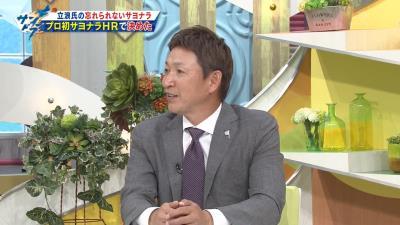 レジェンド・立浪和義さん、試合前に必ずバナナを食べていた