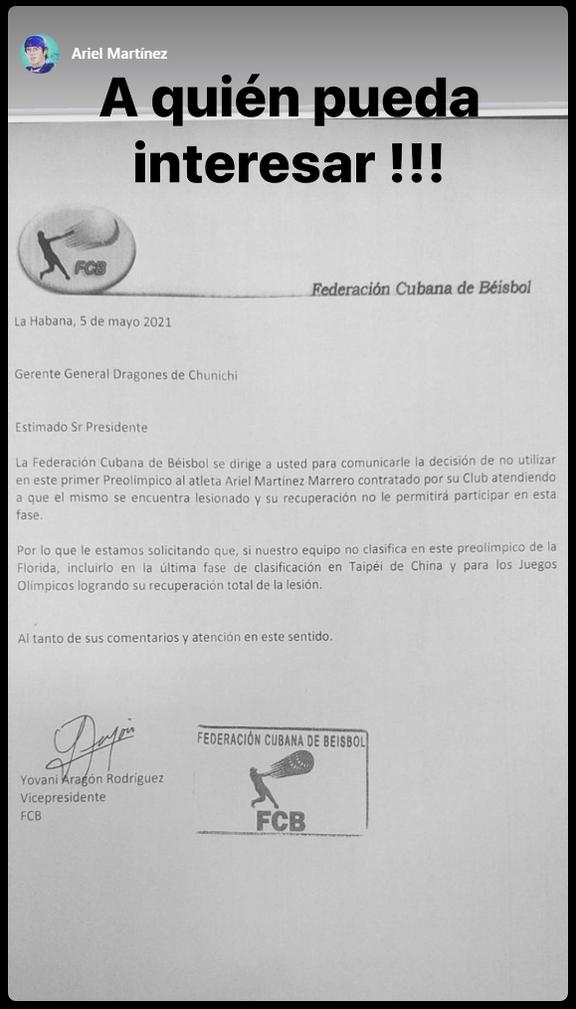 中日のアリエル・マルティネス、怪我の影響で東京五輪アメリカ大陸予選はキューバ代表として出場できず…