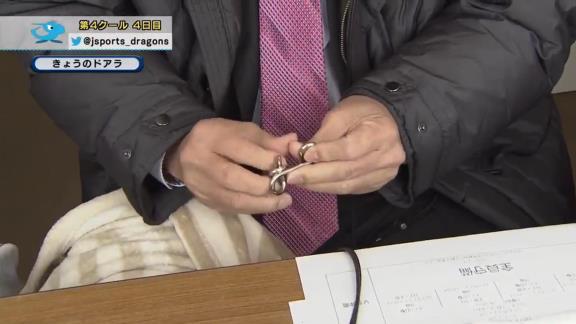 中日・ドアラと森繁和さん、『知恵の輪』で対決する【動画】