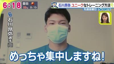 中日ドラフト1位・石川昂弥「めっちゃ集中しますね!」 ユニークなトレーニングで集中力アップ