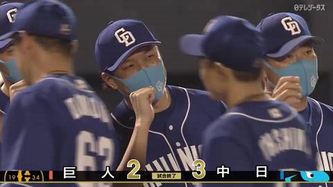 中日・又吉克樹広報、無失点リリーフで今季初勝利を挙げるもボールが返ってこない谷元圭介投手の写真を投稿する!