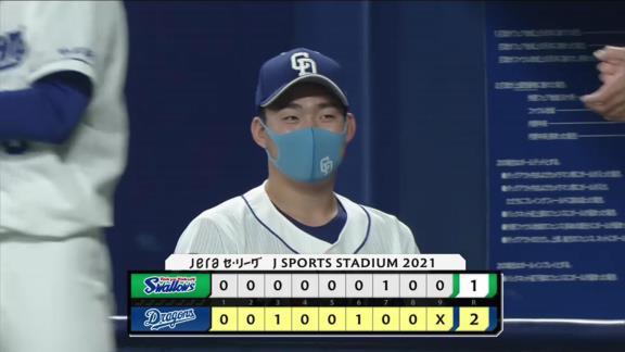中日・小笠原慎之介投手「最低限の仕事はできたかなと思います」 権藤博さん「最低限どころじゃないです。最高の仕事です!」