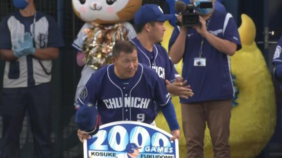 中日・英智コーチ、福留孝介選手に勝手にカメラ向けて撮って勝手に掲載する