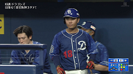 井端弘和さん「これぐらいやって当然の選手だと思います」