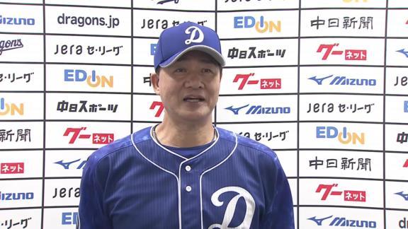 中日・与田監督「阿部の笑顔を久しぶりに見ましたね」