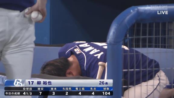 中日・柳裕也、自身でタイムリーツーベースも放つも逆転許し敗戦投手に…「今日はボールが思うように操れなかった」【投球結果】