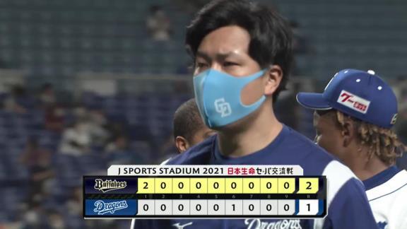 中日・与田監督、山本由伸の攻略は「簡単じゃなかったなぁ」