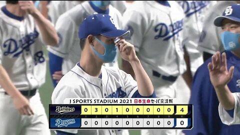 中日・福谷浩司投手、あの対戦を振り返る