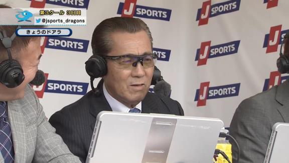 森繁和さん、今年の2月1日は…「白内障手術で病院にいました」