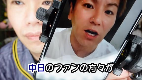 狩野英孝さん「野球でちょっと感動したことがあるんですよ」