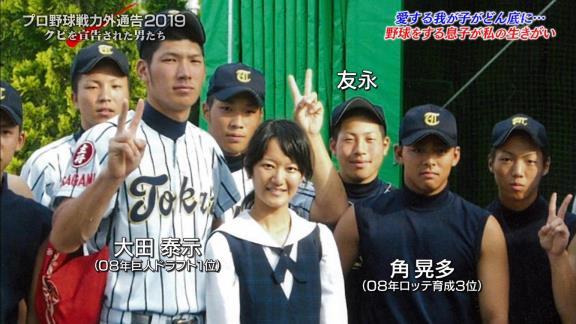 元中日・友永翔太さんが日本ハム・大田泰示のサイパン自主トレに同行へ! 投球練習の様子を公開【動画】