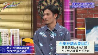 """中日・祖父江大輔投手、去年までの""""便利屋""""時代は1試合で肩を7~8回作ることもあった"""