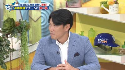 井端弘和さん「練習していない状態で中日・石川昂弥選手を外野で使うとチームは崩壊へ…」