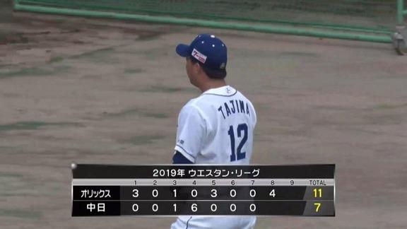 中日・田島慎二、7-7の同点から満塁ホームラン被弾…