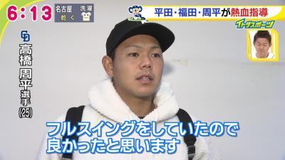 中日・平田良介、高橋周平、福田永将が野球教室&トークイベント 「将来同じユニフォームを着てやれたらいいなと」