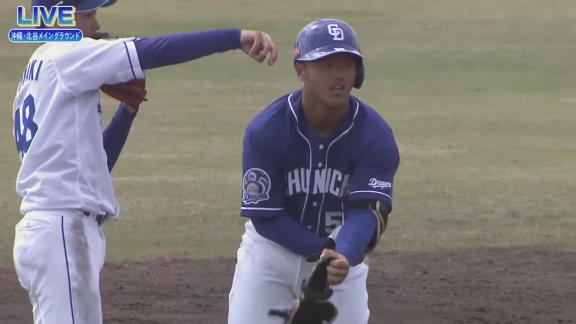 中日・石橋康太、痛烈なレフトへのツーベースヒットを放ち猛アピール! さらには不慣れなファースト守備で好プレーを見せる!【動画】