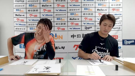 中日・藤嶋健人投手、他の投手のランナーを返してしまうことを気にしていた