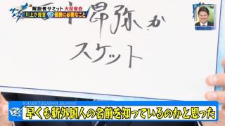 川上憲伸さん、中日ドラゴンズの優勝に必要なことは…「石川昂弥かスケットがホームランを量産」