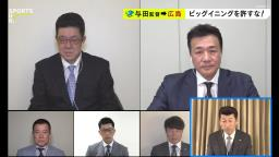 中日・与田監督、広島の警戒ポイントは…「集中力」