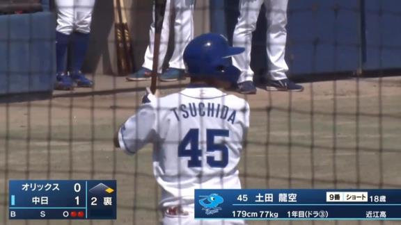 中日ドラフト3位・土田龍空、バットで魅せる! 2安打2打点3出塁!ツーベースヒット&スリーベースヒット!